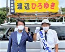 14日 屋久島町議選出発式 (4)