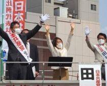 大分 田村智子街頭演説会 (2)